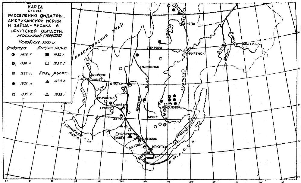 Карта (схема) расселения